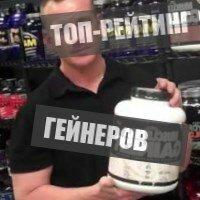 top-rating-geinerov